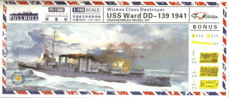 USS Badger - DD 126 1/700 FLYHAWK   Untitl10