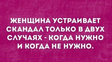 Юмор, приколы... - Страница 7 Bhdz8m10