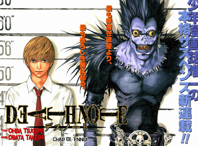 Oniri Créations : Death Note statue - Page 2 Death_10
