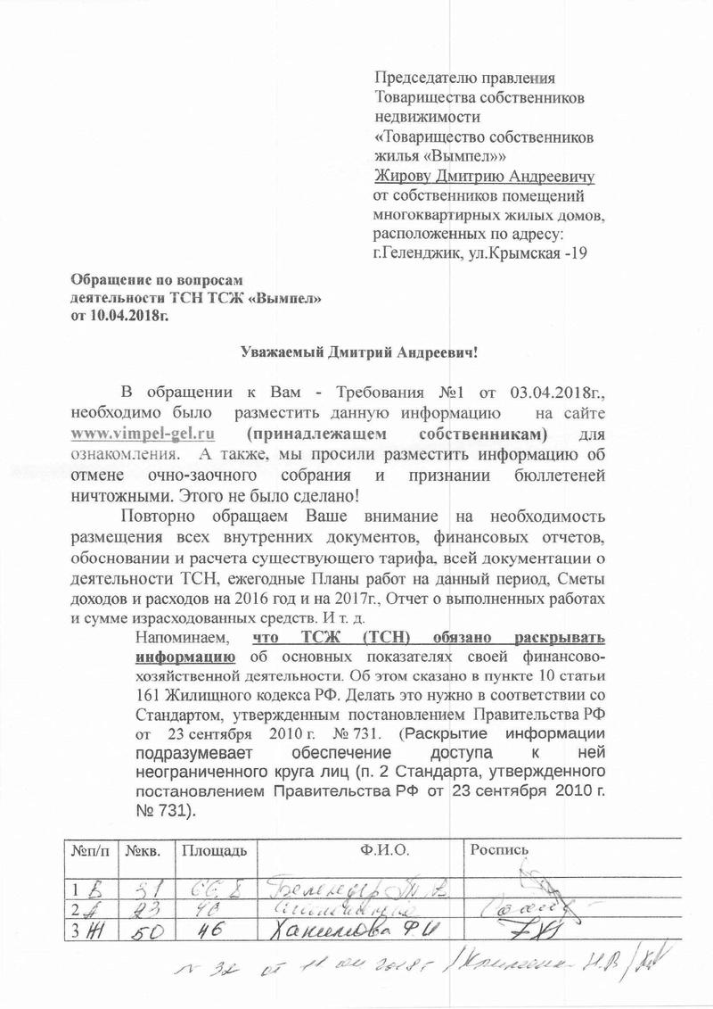 ЖК Черноморский-1: проект, расположение, особенности - Страница 2 Aiaa_a10