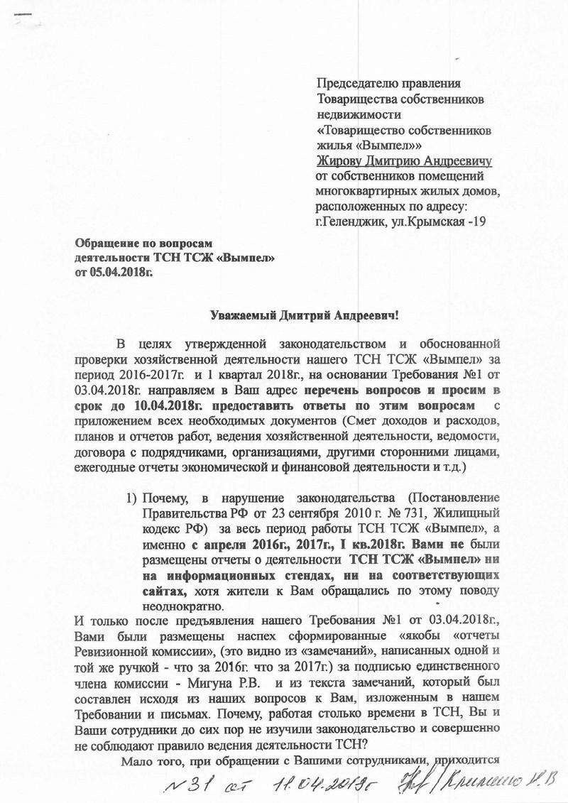 ЖК Черноморский-1: проект, расположение, особенности - Страница 2 Aiaa_a11