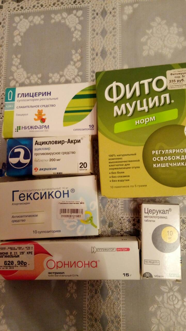 отдам лекарства - Страница 35 Viber_25