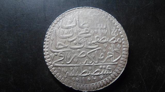 Moneda turca Sam_0110