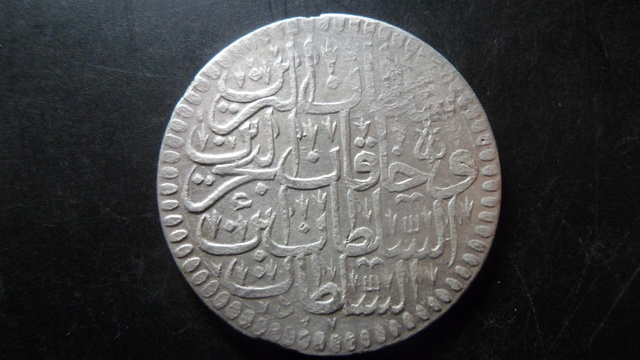 Moneda turca Sam_0111