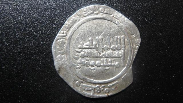 Dírham de Abderramán III, Medina Azahara, 348 H Sam_0112
