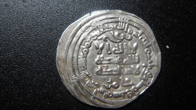 Dírham de al-Hakam II, Medina Azahara, 356 H Sam_0116
