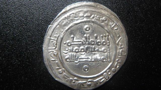 Dírham de al-Hakam II, Medina Azahara, 356 H Sam_0117