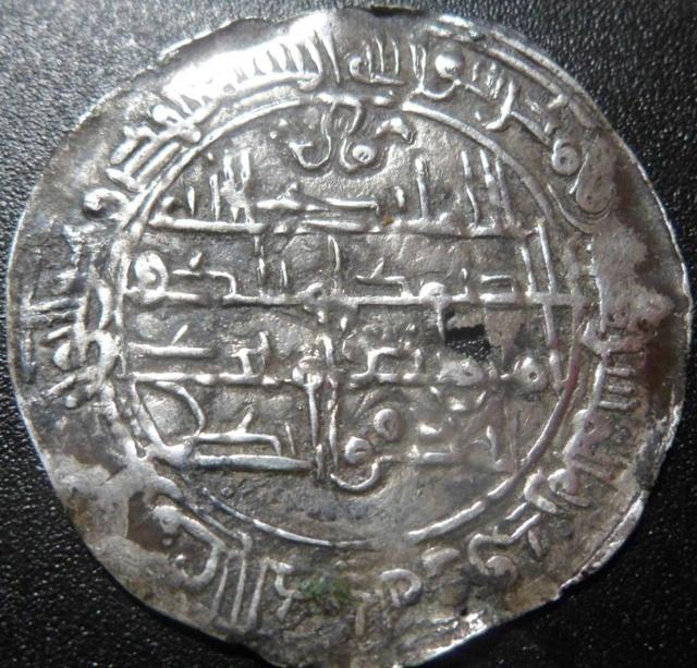 Dírham emiral del 270 H, al-Ándalus, Muhammad I Sam_0120