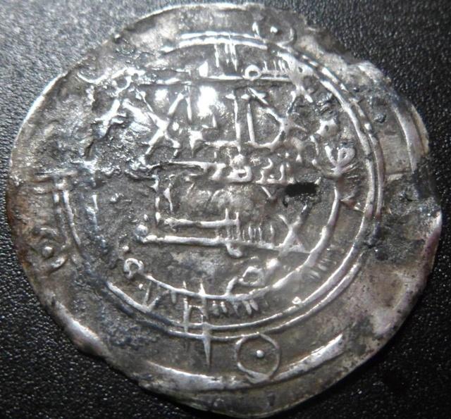 Dírham emiral del 270 H, al-Ándalus, Muhammad I Sam_0121