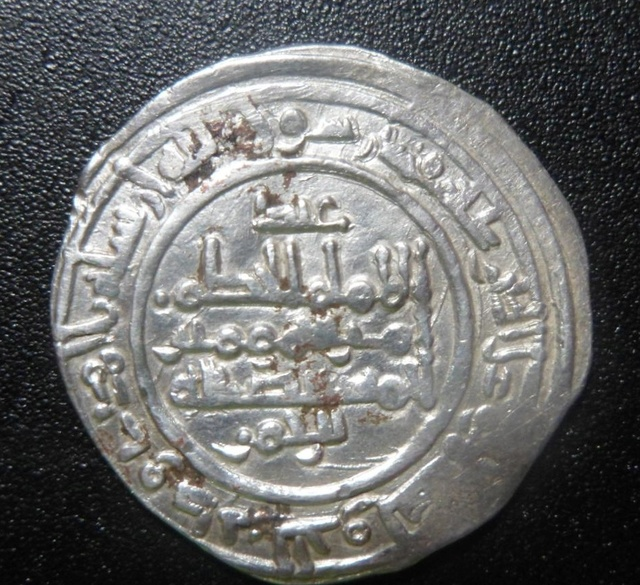 Dírham de Al-Hakam II, Medina Azahara, 354 H Sam_0122