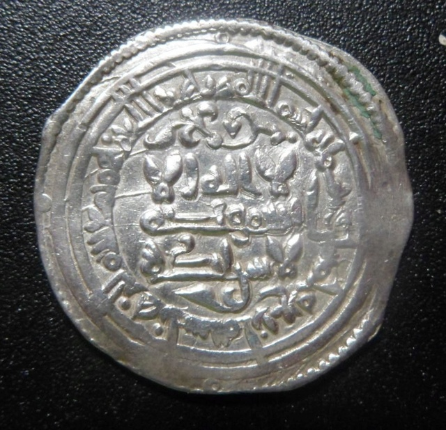 Dírham de Al-Hakam II, Medina Azahara, 354 H Sam_0123