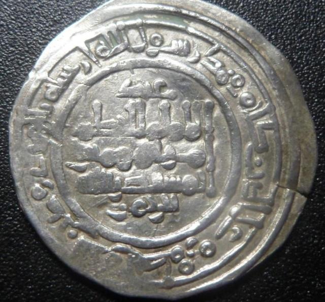 Dírham de Al-Hakam II, 354 H, Medina Azahara Sam_0124