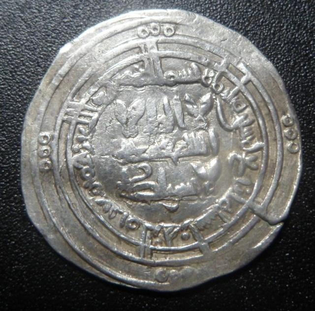 Dírham de Al-Hakam II, 354 H, Medina Azahara Sam_0125