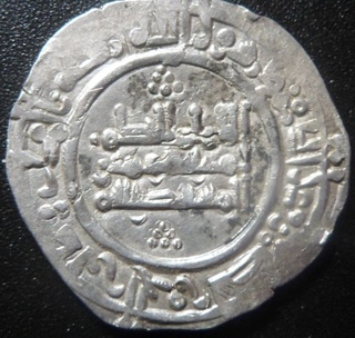 Dírham de Al-Hakam II, 361 H, Medina Azahara Sam_0126