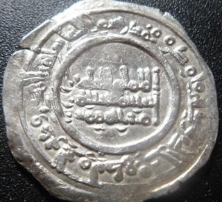 Dírham de Abd al-Rahman III, Medina Azahara, 349 H Sam_0128