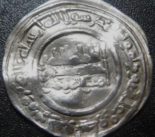 Dírham de Abderramán III, Medina Azahara, 349 H Sam_0130