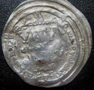 Dírham de Abderramán III, Medina Azahara, 349 H Sam_0131