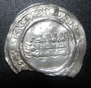 Dírham de Abderramán III, Medina Azahara, 345 H Sam_0132