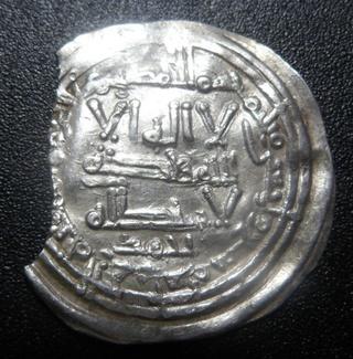 Dírham de Abderramán III, Medina Azahara, 345 H Sam_0133