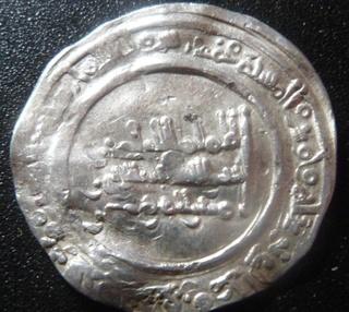 Dírham de Abderramán III, Medina Azahara, 349 H Sam_0210