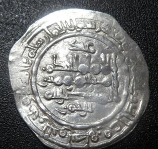 Dírham de Al-Hakam II, 353 H, Medina Azahara Sam_0212