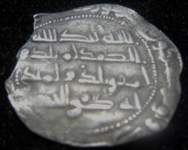 Dírham emiral del 232 H, al-Ándalus, Abderramán II Sam_0222