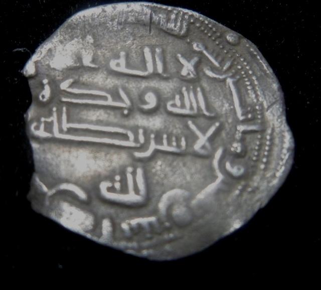 Dírham emiral del 232 H, al-Ándalus, Abderramán II Sam_0223
