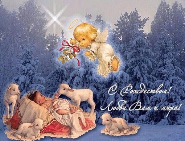 Рождественские поздравления - Страница 2 I_eaei11