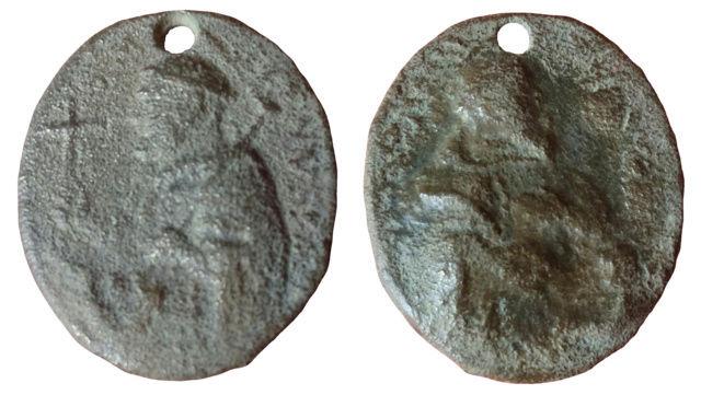 Necesito ayuda para identificar esta medalla 1211