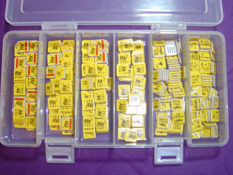 Organization and Storage Japane10
