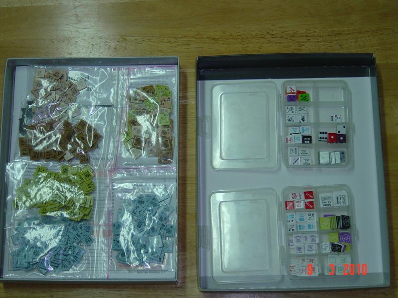 Organization and Storage Sk310