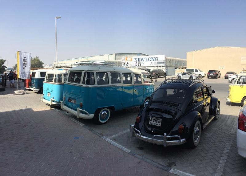 Jutros u Dubaiju, uz kaficu... Img_5454