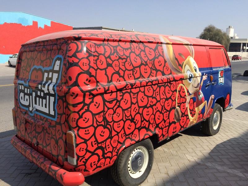 Jutros u Dubaiju, uz kaficu... Img_5461