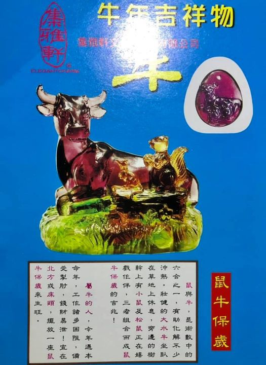 Vận Trình - Phong Thủy 2021 - Tân Sửu ! Tuoi_s10