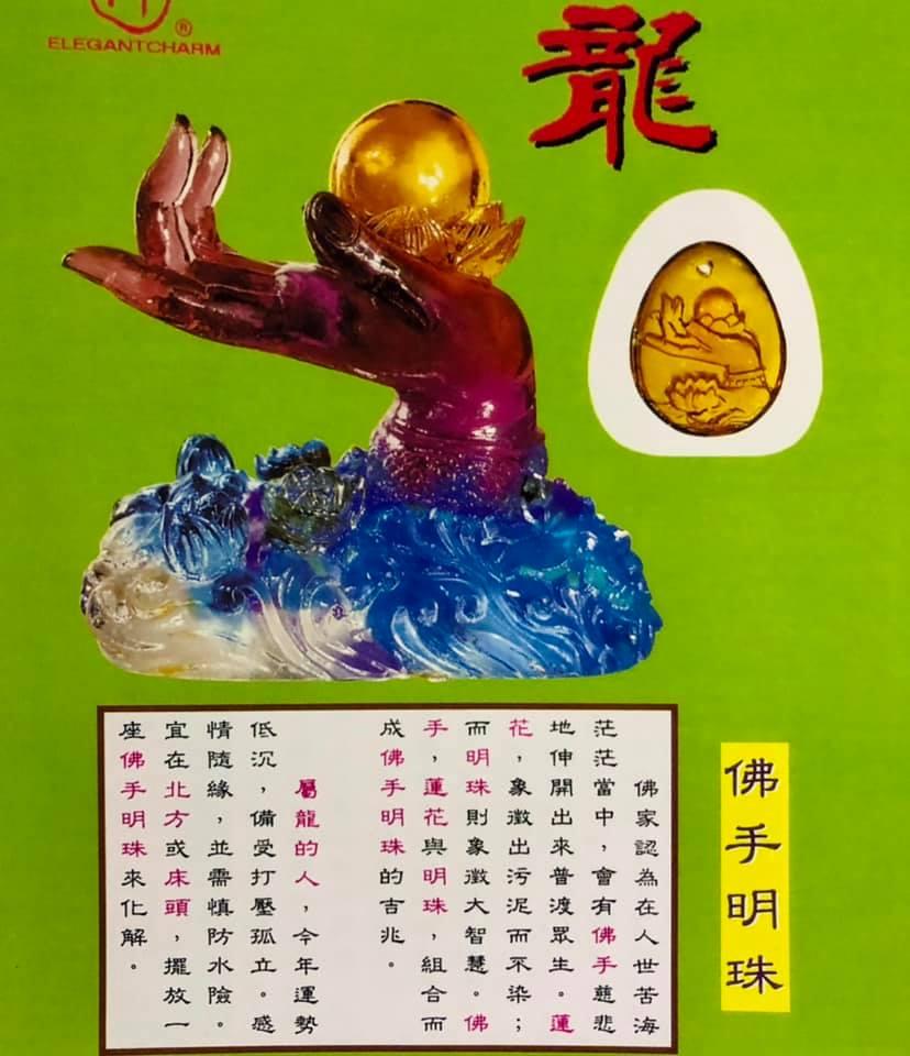 Vận Trình - Phong Thủy 2021 - Tân Sửu ! Tuoi_t10