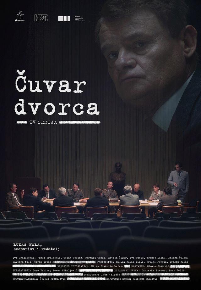 Čuvar Dvorca (2017) Auvar_11