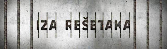 Iza Rešetaka (2018) Iza_re10