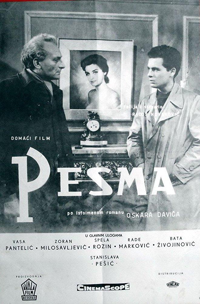 Pesma (1961) Pesma10
