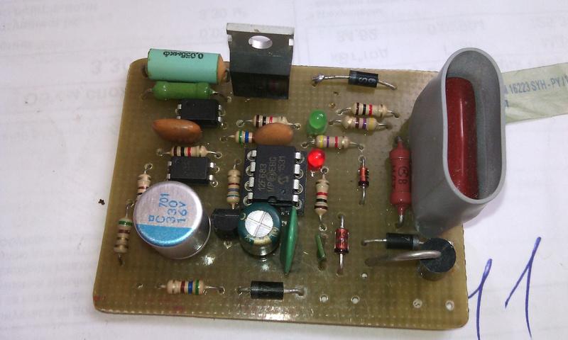 Коммутатор с изменяемым УОЗ для ZS200GY-3, ZS200GS, для двигателя ZS167FML-3 Img_2010