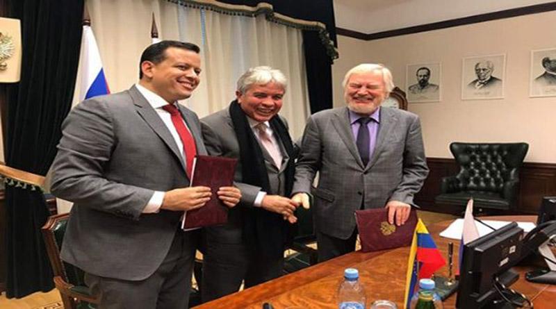 Rusia firma acuerdo para refinanciar deuda de Venezuela Venezu10