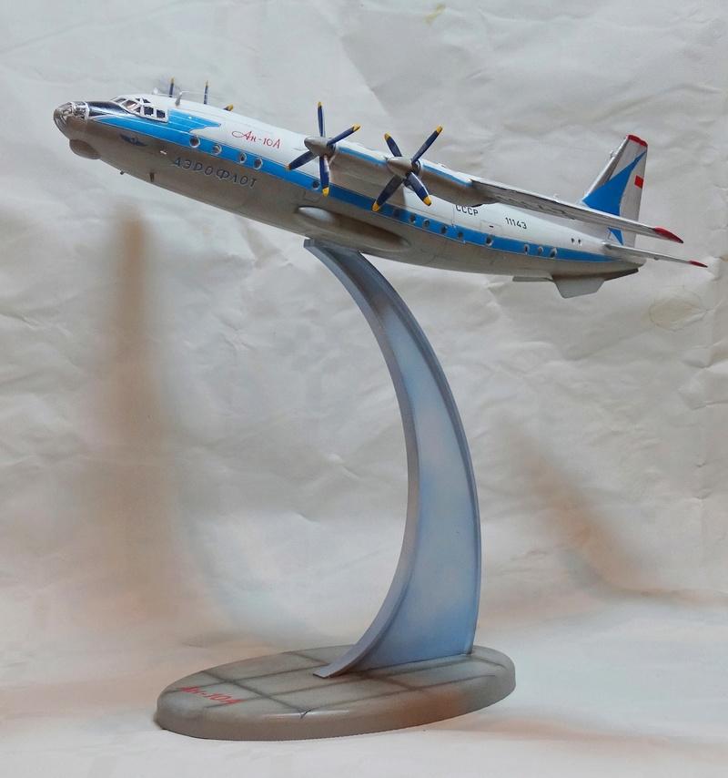 Ан-10 поздний Dsc05911