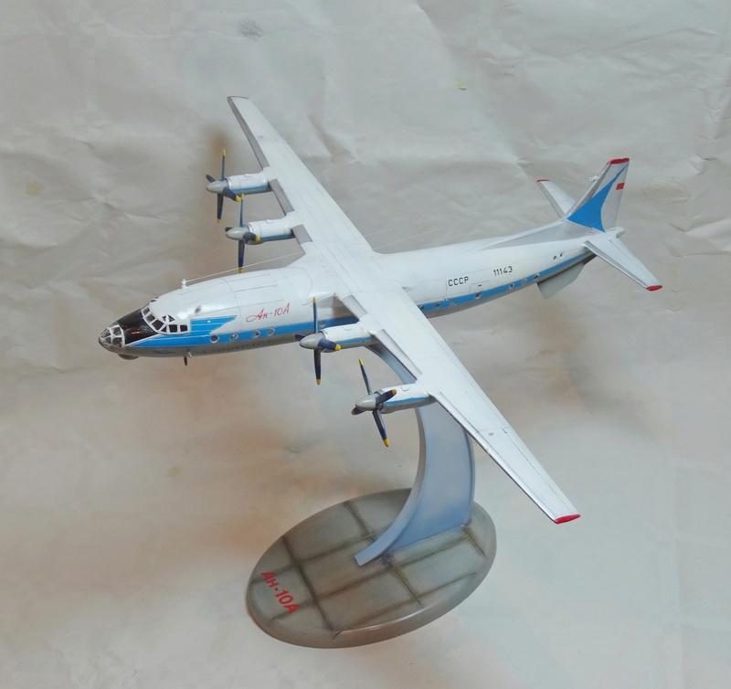 Ан-10 поздний Dsc05917