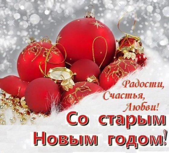 СТАРЫЙ-НОВЫЙ ГОД! Staryi10