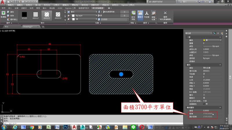 AutoCAD教學 幾何圖形習題01 A3700u10