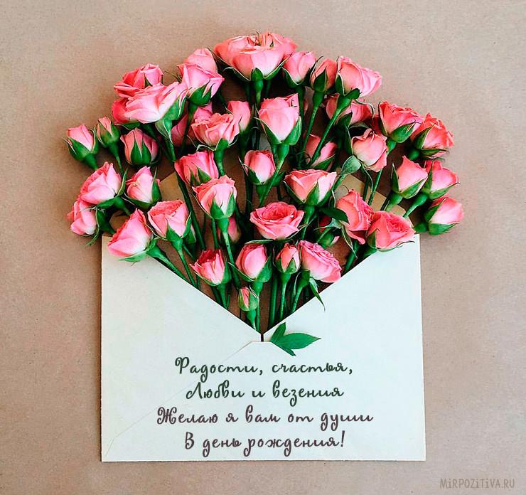 Поздравляем Татьяну Николаевну Долгову с Днём Рождения! 20111