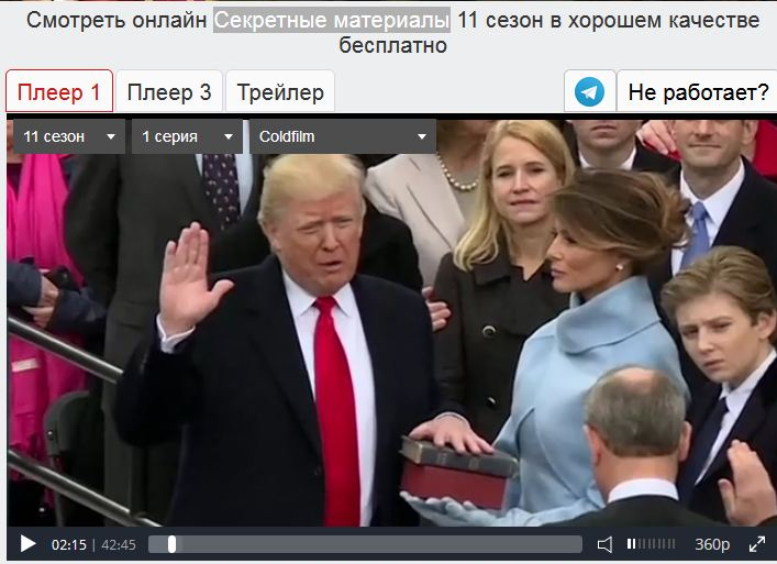 Стивен Грир: ожидайте в ближайшее время фальшфлаг с инопланетным вторжением Donald11