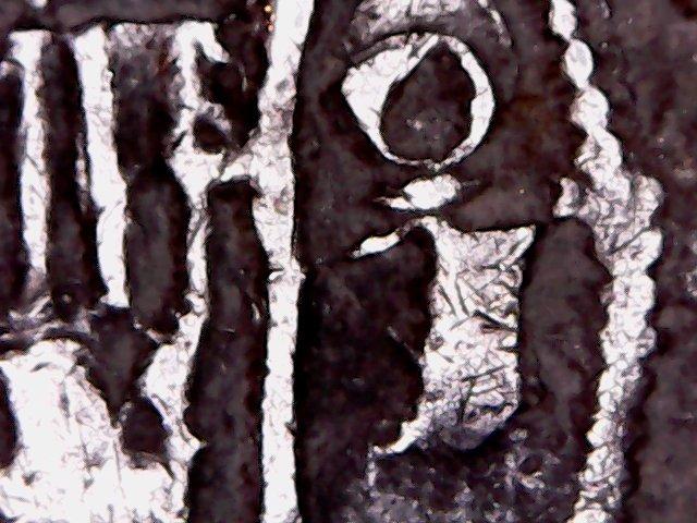 (Ayuda) 1 Real Reyes Católicos - ¿Toledo? Detall10