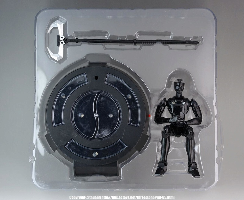 Yoroiden Samurai Trooper (Les Samouraïs de l'Eternel) (Lutoys Model / Produits Pirates) 22860010