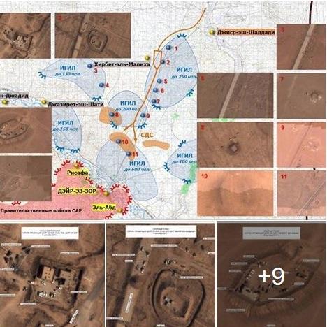 Photos satellite à l'appui, les Russes prouvent que Daesh c'est l'armée américaine En savoir plus sur http://reseauinternational.net/photos-satellite-a-lappui-les-russes-prouvent-que-daesh-cest-larmee-americaine 00000078