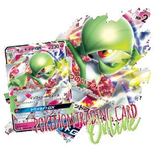 Pokémon Trading Card ONLINE Pokemo10
